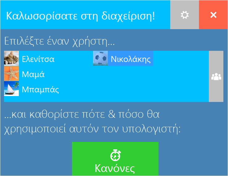 Μετρονόμος,iguru,iguru.gh